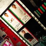 俺のイタリアン 新橋本店 -