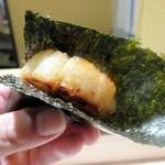 銀座 柳寿司 三代目 - ほたて焼き