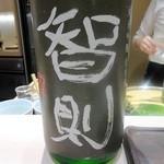 銀座 柳寿司 三代目 -