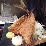 産直青魚専門 御厨 - アジフライ