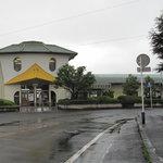 モンペットクワ - 福岡県久留米市田主丸町。JR久大本線『田主丸駅』。筑後地方は昔から河童伝説で有名なトコですのん。