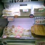 ハッピー クレープ - JR府中本町駅に来ていました