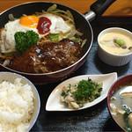 食膳ゆたか家 - 粗挽きハンバーグ定食