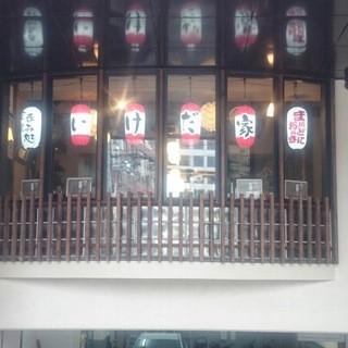 【提灯が目印】本町駅から徒歩5分!堺筋本町駅から徒歩3分!