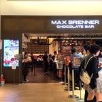 MAX BRENNER CHOCOLATE BAR - '15 10月下旬