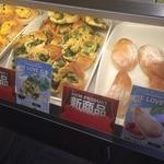 yakitatei - 料理写真:『地元生まれのパン』