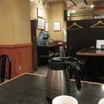 44185003 - ポット、向こうに見えるのがコーヒーサーバー