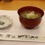 松乃鮨 - あら汁おかわりくれました⭐️