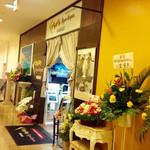 テディーズビガーバーガー 横浜港北ノースポートモール店 -
