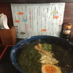 海味家 - 海味家ラーメン@700円