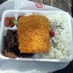 栄屋肉店 - 和牛焼肉弁当850円&ハムカツ120円