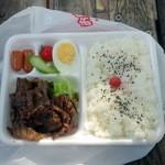 栄屋肉店 - 和牛焼肉弁当850円