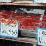 栄屋肉店 - 100g550円の和牛で牛焼肉弁当を作ります