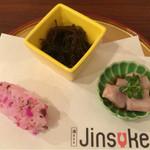 日本酒バル JINSUKE - つきだし。