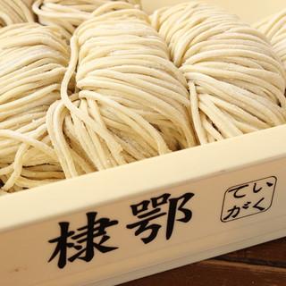 オリジナルオーダー麺
