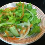 クシ - サラダ