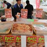 ハーツ - 越前蟹大1300円×2購入