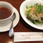 PAPER MOON - 旨し! オニオンスープ