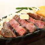 馬肉ステーキ【1日10食限定】