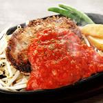 完熟トマトハンバーグ 150g
