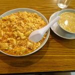 赤坂飯店 - 麻婆豆腐ライスでございます
