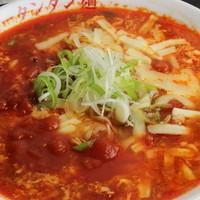 元祖カレータンタン麺 征虎 - トマトカレータンタン麺