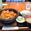 にちょう - 料理写真:石焼豚丼
