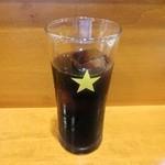 洋食屋 POND - アイスコーヒー