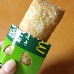 マクドナルド - 「テイクアウト」ホットアップルパイ