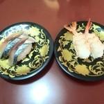 にぎり海鮮うみない - 一皿150円