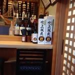 竹寿司 - 虎?