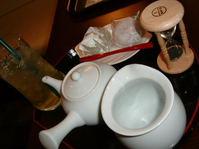 喫茶  源宗園