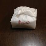 44200030 - 栗きんとん茶巾包み#2a(表面)