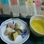 麩富 横山製麩所 - 料理写真: