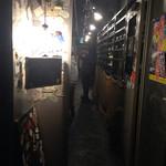 炭焼きBAR 倉庫 - 暗め