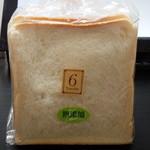 サンマロー - サンマロ―食パン(324円)