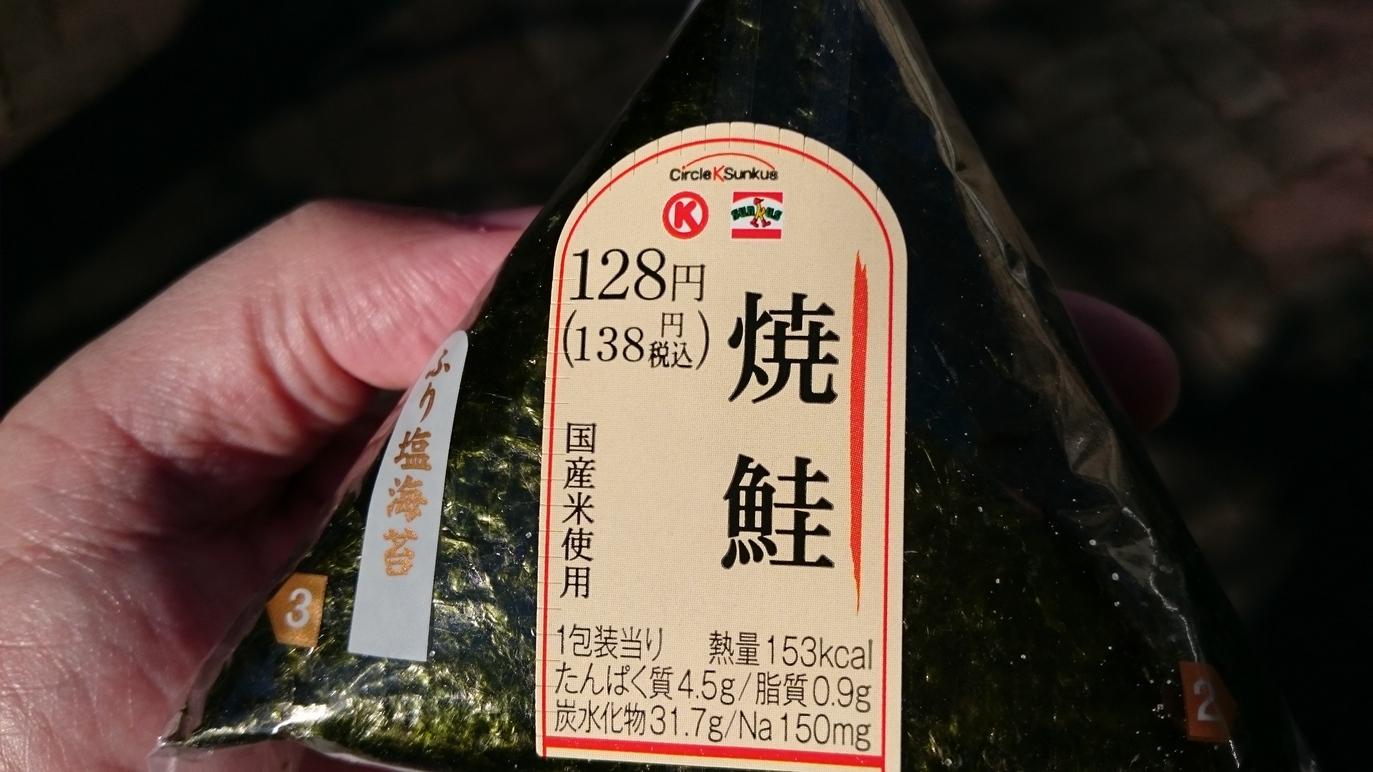 サンクス 東大和桜ヶ丘店