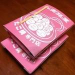 和楽路屋 - たこ焼き(持ち帰り)