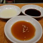 焼肉やっちゃん 分店 - ☆タレとレモンと醤油です☆