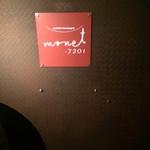 monet-7201 -