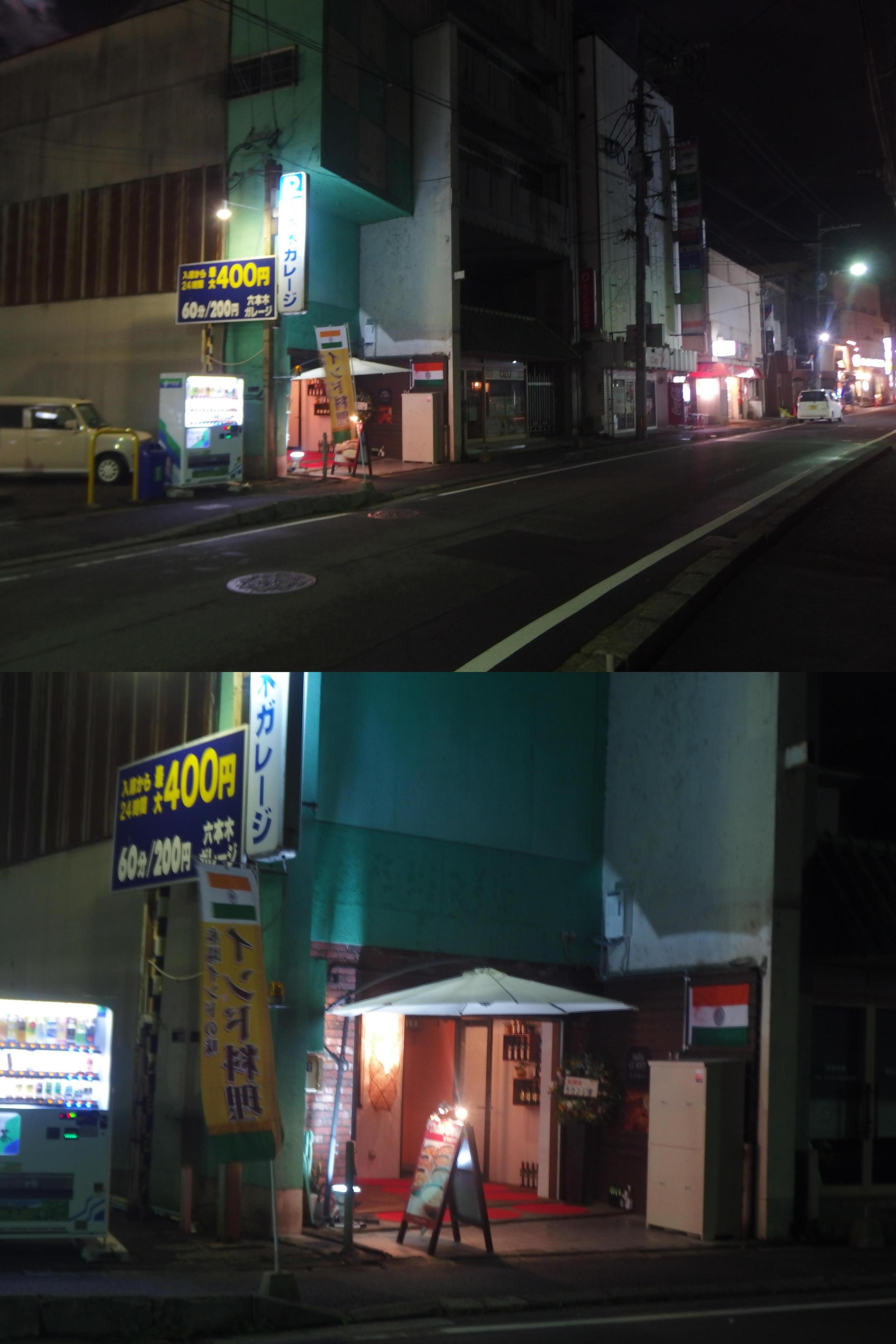 ガネーシャキッチン 飯塚店
