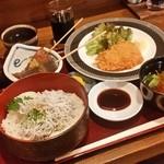 しんば - ランチ「釜上しらす丼と生ダラフライ おでん付 (980円)」