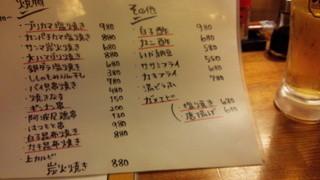 高岡大衆酒場 - おすすめメニュー