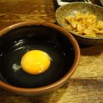三河屋 - 玉子(50円)