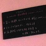 ヴェヌス サウス インディアン ダイニング - ...ランチ食べ放題・セルフサービス(1000円)!飲み物、水のみ!!