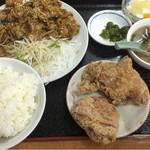 王府 - ゴマ焼き定食 980円