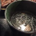 牛弁慶 -