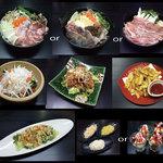 権倉 - 鍋付き3000円コース料理6品+2H飲み放題