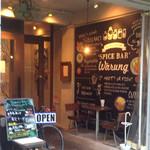 curry&cafe Warung