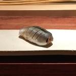 田久鮓 - コハダです。